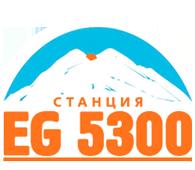 stationeg5300