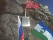 Советский, Российский и Кабардино-Балкарский флаги
