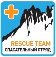 Спасательный отряд_small