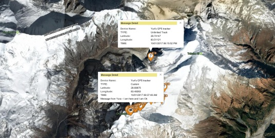 Summit_trek_map_long_2